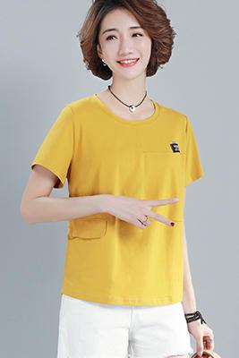 9213姜黄色