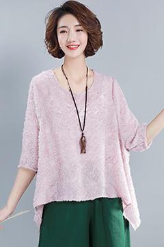 9225粉色+吊带白色