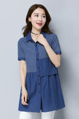 0972 衬衫藏青色